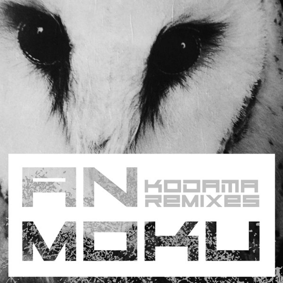 An Moku - Remixes