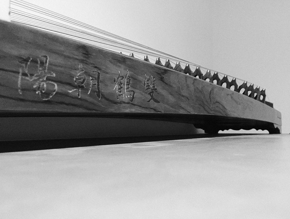 guzheng_1