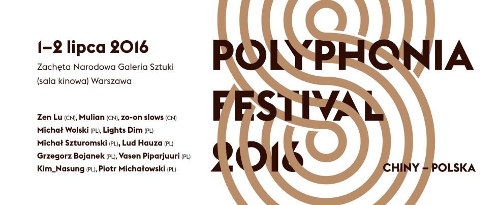 Poly_facebook